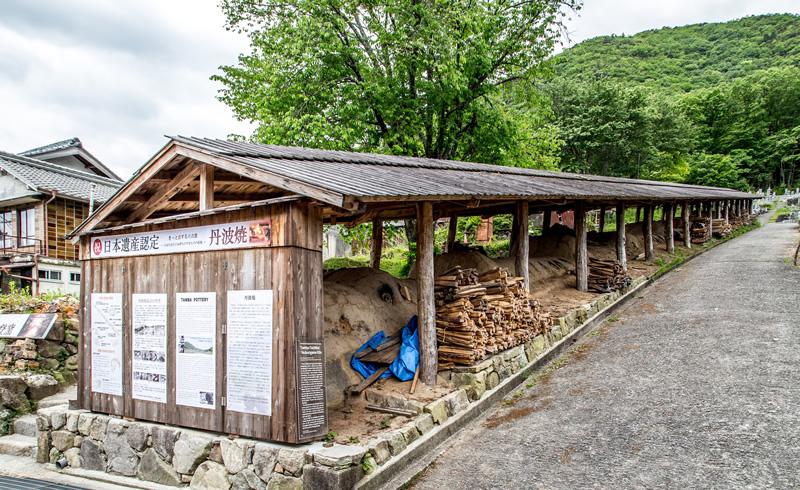 Tamba ware (ascending kiln)