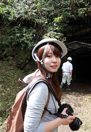 Atsuko Maehata
